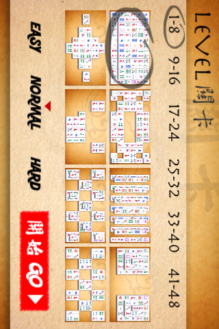 mahjong matching 2